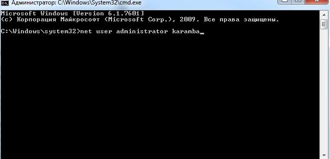 Как сбросить пароль в Windows 7?