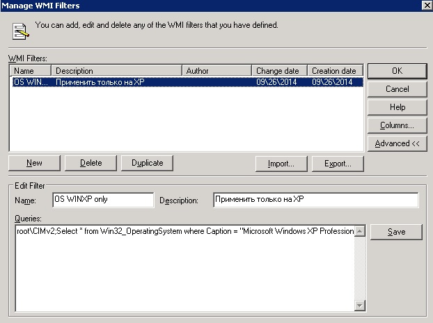 Group_policy_WMI_filer2