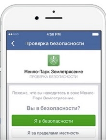 SafetyCheck_Facebook