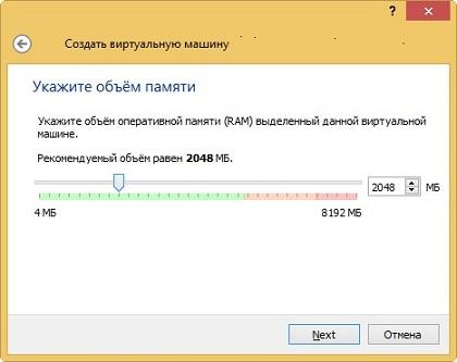 Как уставить Windows 10 на виртуальную машину?