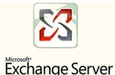 Автоматическая настройка профиля Microsoft Outlook